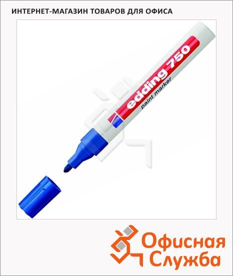 Маркер промышленный перманентный Edding 750 синий, 2-4мм, универсальный, алюминиевый корпус, круглый наконечник, лаковый