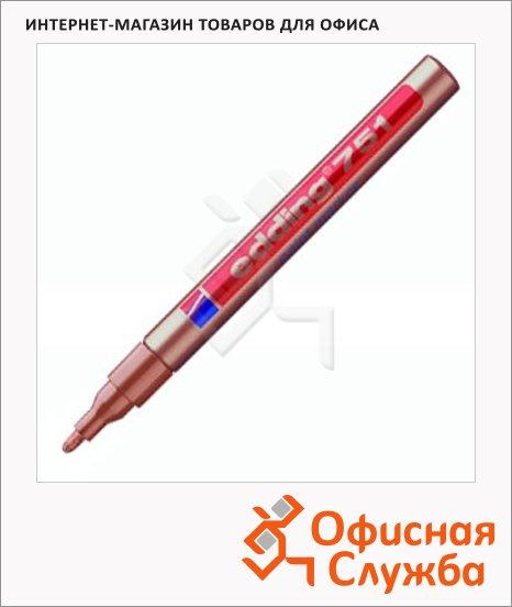 Маркер промышленный перманентный Edding 751 медный, 1-2мм, круглый наконечник, универсальный, лаковый