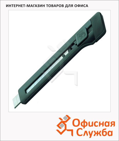 Нож канцелярский Edding Е-M9 9 мм, черный