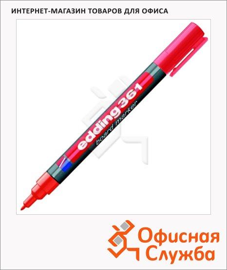 фото: Маркер для досок Edding 361 красный 1мм, круглый наконечник, заправляемый
