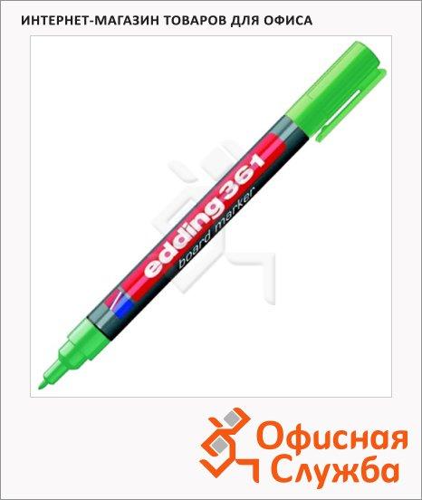 Маркер для досок Edding 361 зеленый