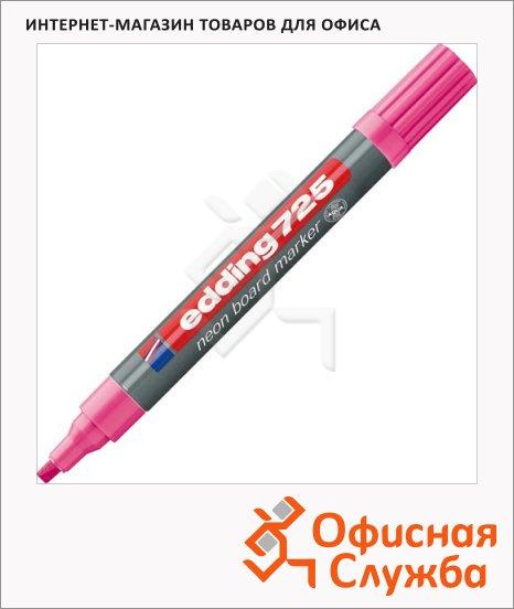 Маркер для досок Edding 725 неоновый розовый, 2-5мм, скошенный наконечник, заправляемый