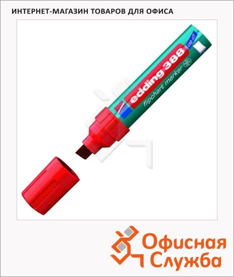 Маркер для флипчарта Edding 388 красный, 4-12мм, скошенный наконечник, cap off