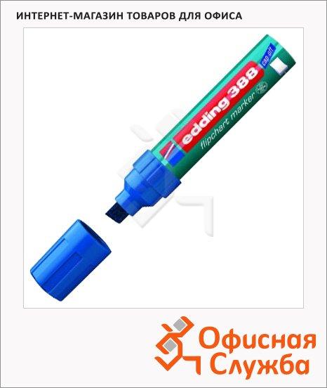 Маркер для флипчарта Edding 388 синий, 4-12мм, скошенный наконечник, cap off