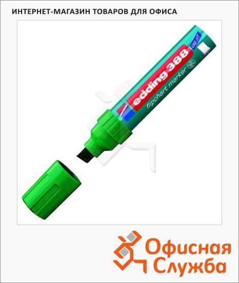 Маркер для флипчарта Edding 388 зеленый, 4-12мм, скошенный наконечник, cap off