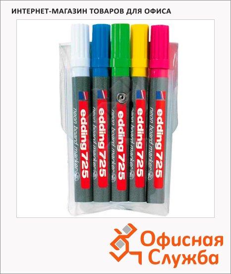 Маркер для досок Edding 725 набор 5 цветов, 2-5мм, скошенный наконечник, заправляемый, неоновый