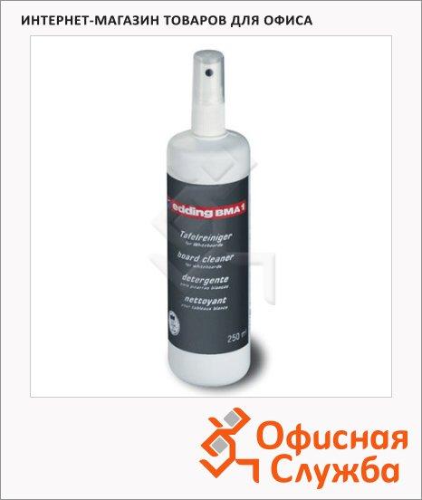 Спрей для маркерной доски Edding BMA-1 250мл