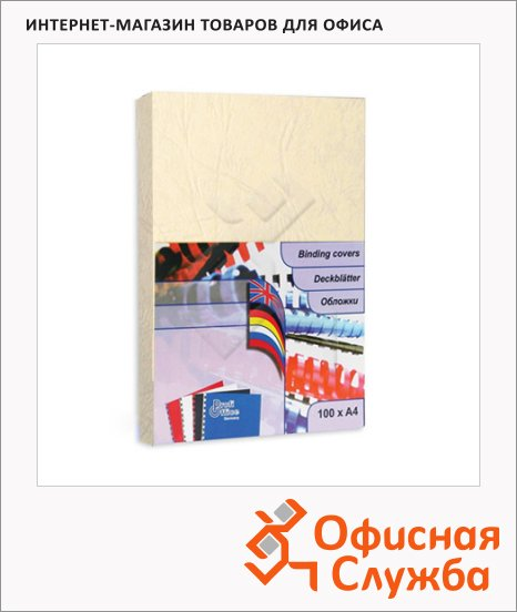 фото: Обложки для переплета картонные Profioffice слоновая кость А4, 270 г/кв.м, 100шт, 29009