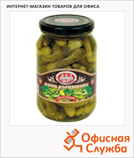 Огурцы Скатерть-Самобранка мини-корнюшоны, 500мл