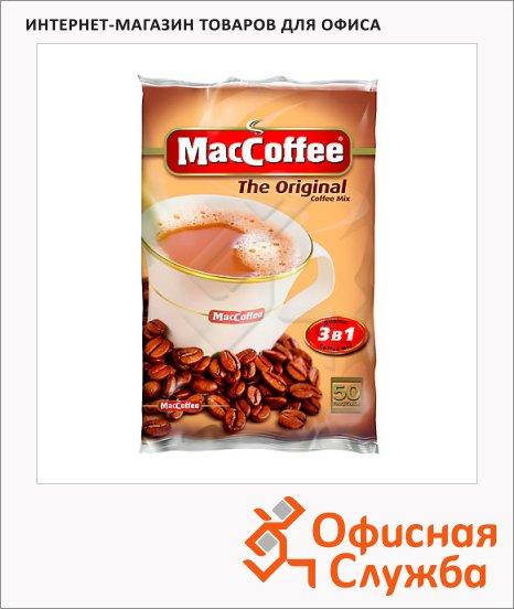 фото: Кофе порционный Maccoffee Original 3в1 50шт х 20г растворимый, пакет