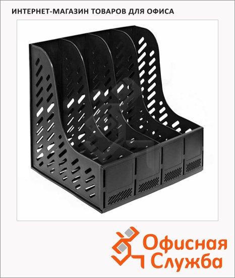 Накопитель вертикальный для бумаг Оскол-Пласт А4, 4 секции, 240мм, черный, 9060