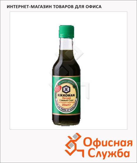 Соевый соус Kikkoman легкий, 250мл