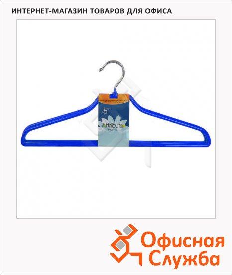 Плечики для одежды Attribute, 48-50 р, 45 см, синий