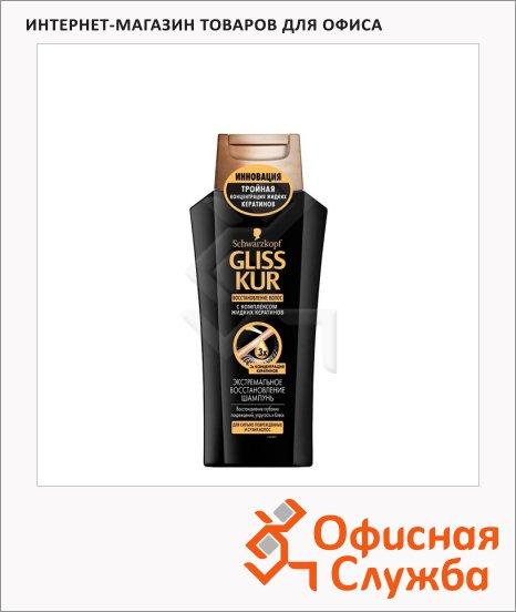 фото: Шампунь Gliss Kur экстремальное восстановление 0.25л