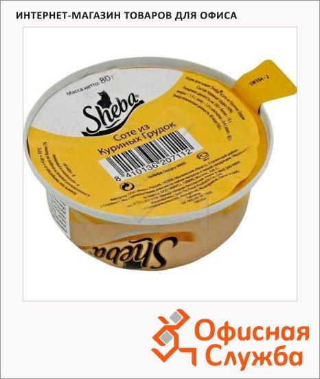 Влажный корм для кошек Sheba соте из куриных грудок, 80г