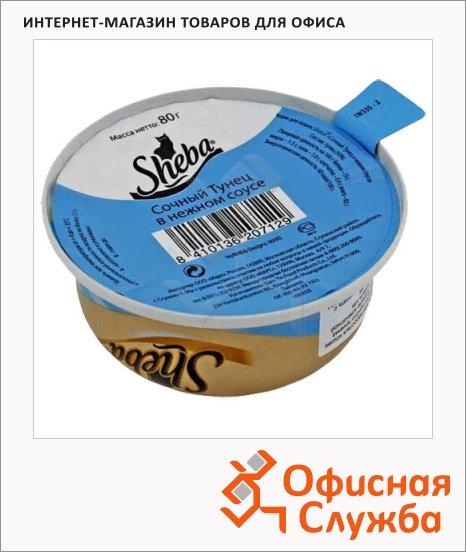Влажный корм для кошек Sheba сочный тунец в нежном соусе, 80г
