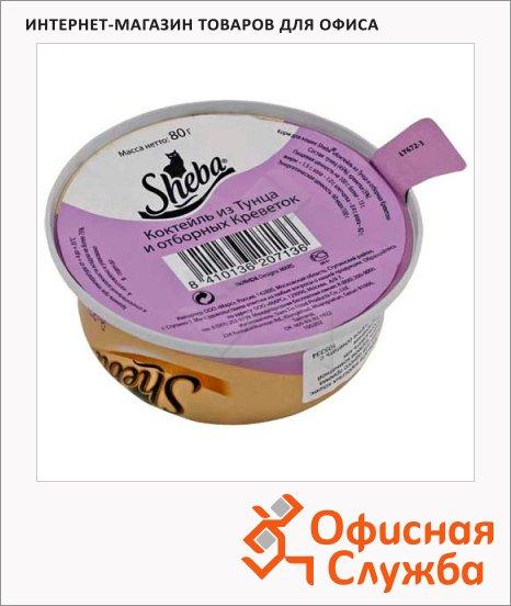 Влажный корм для кошек Sheba из тунца и отборных креветок, 80г