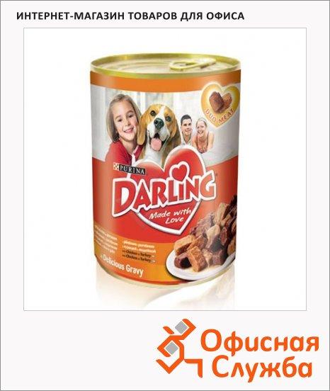 фото: Консервы для собак Darling с курицей и индейкой 1.2кг, ж/б