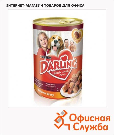 Консервы для собак Darling с мясом и печенью, 1.2кг, ж/б