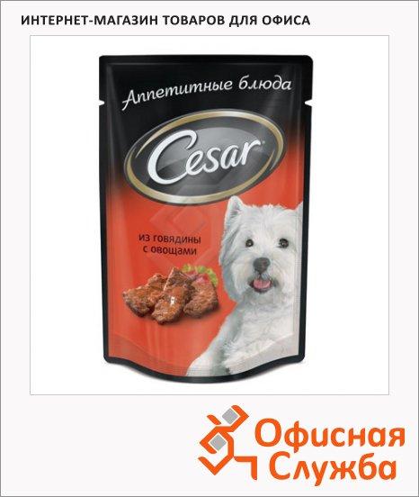 Влажный корм для собак Cesar из говядины с овощами, 100г