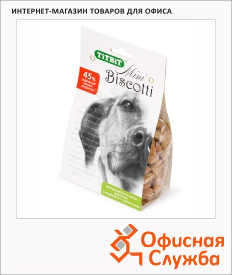 Лакомство для собак Titbit Biscotti Mini с индейкой и L-карнитином, 200г