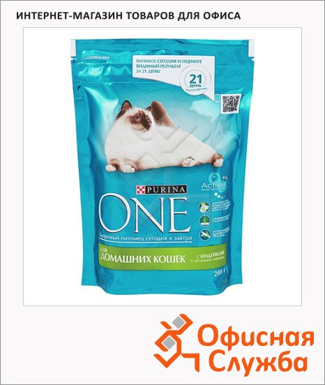 Сухой корм для кошек Purina One с индейкой и злаками, 750г, 200г