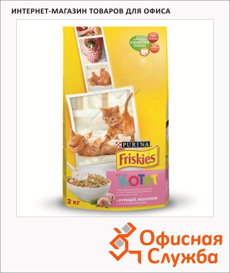 фото: Сухой корм для котят Friskies с курицей 400г