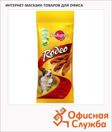 Лакомство для собак Pedigree Rodeo, 70г