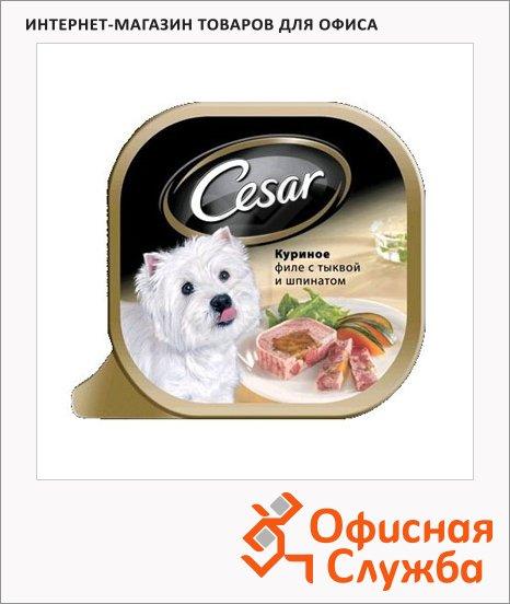 Консервы для собак Cesar куриное филе с тыквой и шпинатом, 100г