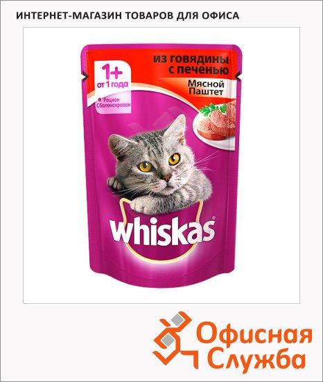фото: Влажный корм для кошек Whiskas Мясной паштет из говядины с печенью 85г