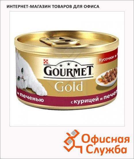 фото: Консервы для кошек Gourmet Gold кусочки в подливке с курицей и печенью 85г, ж/б