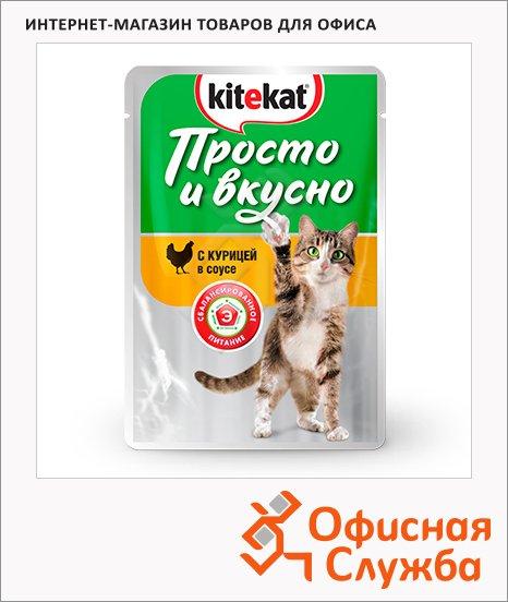 фото: Влажный корм для кошек Просто и вкусно с курицей в соусе 85г