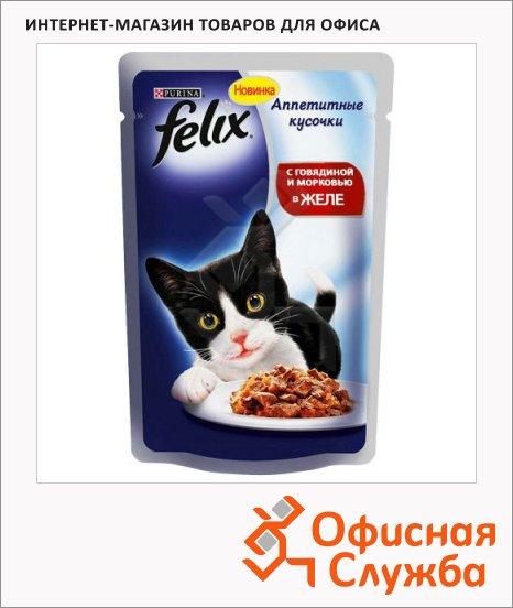 Влажный корм для кошек Felix Аппетитные кусочки говядина и морковь, 85г