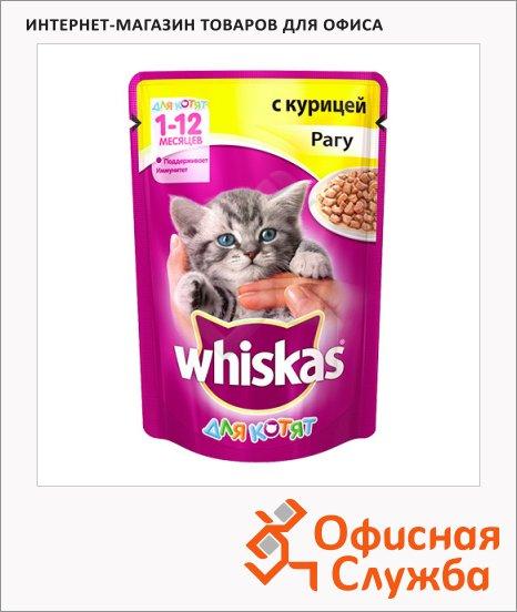 фото: Влажный корм для котят Whiskas Рагу с курицей 85г