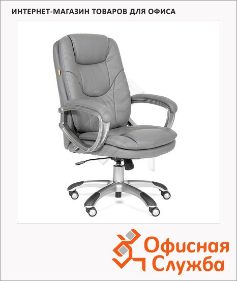 фото: Кресло руководителя Chairman 668 иск. кожа крестовина пластик, серая
