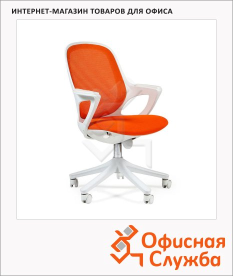 Кресло офисное Chairman 820 ткань, крестовина пластик, белая, оранжевая