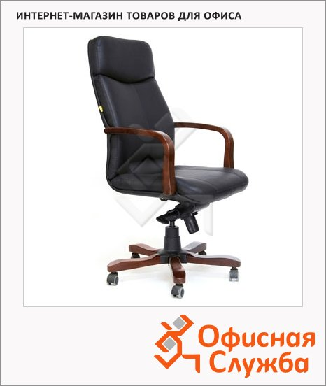 фото: Кресло руководителя 460 нат. кожа черная, крестовина дерево