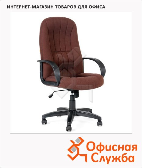 Кресло руководителя Chairman 685-M ткань, коричневая