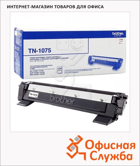 Тонер-картридж Brother TN-1075, черный