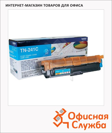 Тонер-картридж Brother TN-241C, голубой