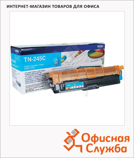 Тонер-картридж Brother TN-245C, голубой