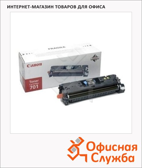 Тонер-картридж Canon 701Bk, черный, (9287A003)