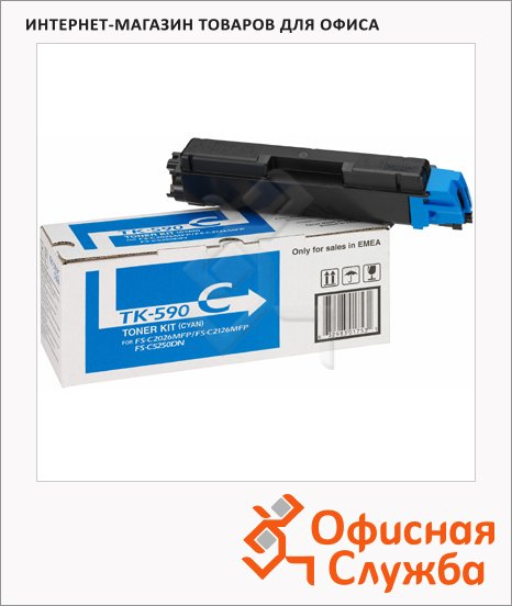 Тонер-картридж Kyocera Mita TK-590C, голубой
