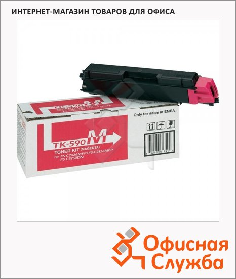 Тонер-картридж Kyocera Mita TK-590M, пурпурный