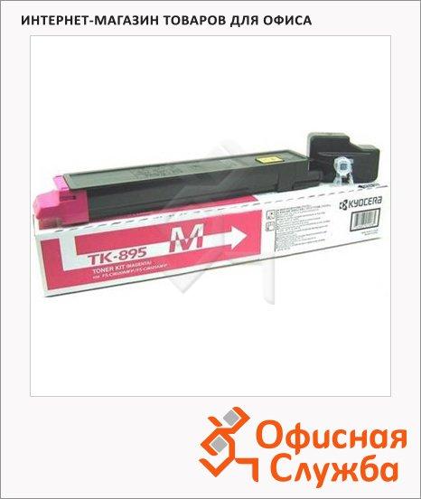 Тонер-картридж Kyocera Mita TK-895M, пурпурный
