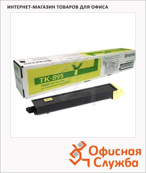 Тонер-картридж Kyocera Mita TK-895Y, желтый