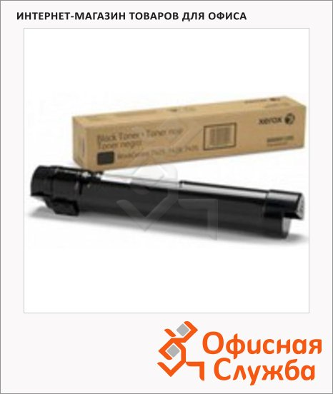 �����-�������� Xerox 006R01517, ������