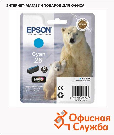 Картридж струйный Epson C13 T2601/11/12/13/14/15 4010 C13 T2612 4010, голубой