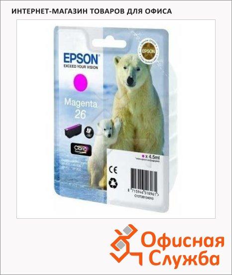 Картридж струйный Epson C13 T2601/11/12/13/14/15 4010 C13 T2613 4010, пурпурный