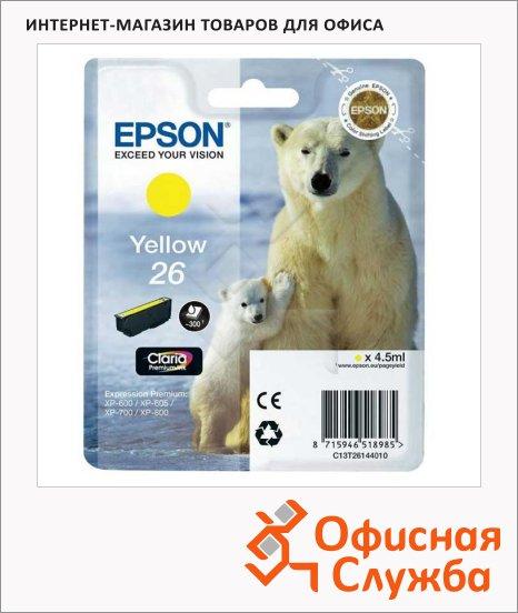 Картридж струйный Epson C13 T2601/11/12/13/14/15 4010 C13 T2614 4010, желтый